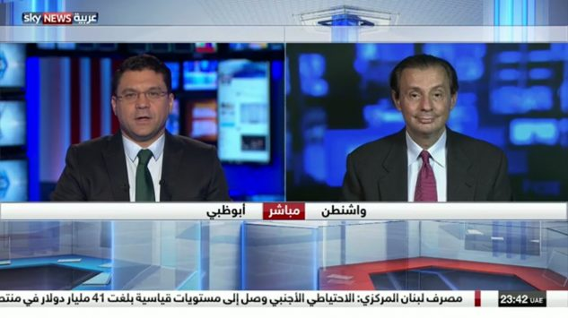 GPI President comments on Skynews Arabia TV on UN Human Rights Council