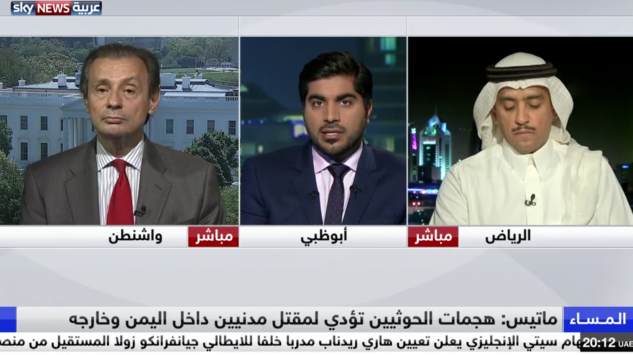 GPI President Paolo von Schirach comments on Sky News Arabia about the US Defense Secretary Mattis's visit to Saudi Arabia     .