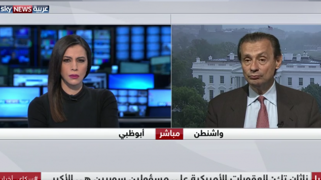 GPI President Paolo von Schirach comments on Sky News Arabia TV about the US sanctions