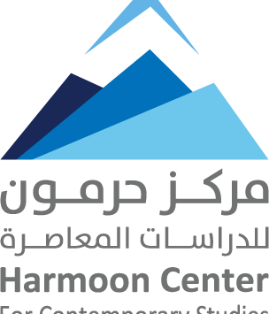 Syrian Harmoon Center's Interview with The GPI President